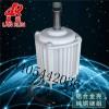 河南云南蓝润220V低速永磁三项交流直驱永磁发电机50赫兹