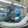 河南印刷公司排版印刷新闻纸印刷内刊排版设计