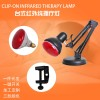 批发专用保健灯加工定制红外线理疗灯金属电烤灯养生仪器一件代发