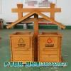 防腐木花箱垃圾桶公园景区可组合样式多样13807920115