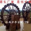 美观风车水车公园景区欣赏防腐木景观生产厂家厂家直销