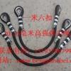 15毫米弹力绳18毫米弹射绳20毫米缓冲绳25高强弹力绳