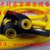 乳胶管蹦极弹力绳 乳胶管弹力皮筋 乳胶管弹射绳