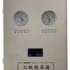 医用中心供氧系统,气体稳压装置氧气空气带流量计数显二级稳压箱