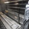 自贡轻钢龙骨防潮防火厂家价多种类型双面镀锌