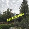 定制1-30米无源环氧型玻璃钢避雷针-扬博不锈钢制品有限公司