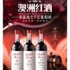 奔富VIP128干红葡萄酒VIP407VIP818团购招商