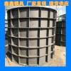 水泥井体模具管理 水泥方井模具分类