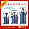 气动搅拌压力桶  60L自动搅拌压力桶 不锈钢压力桶 现货