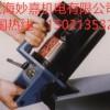 HECK8000型钢板坡口机 钢板斜边机非常适于焊接