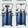 广西南宁 喷漆压力桶 气动压力桶 喷漆压力桶  40L压力桶