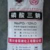 深圳东莞惠州磷酸三钠厂家供应水处理防垢98%含量磷酸三钠批发
