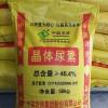 深圳东莞现货车用尿素 防结晶中颗粒脱硫脱硝等农工业级尿素批发