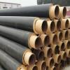 3pe防腐保温管道聚氨酯保温钢套钢蒸汽保温管