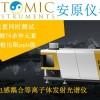 ICP700T电感耦合等离子体发射光谱仪产品介绍
