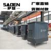 萨登25kw静音汽油发电机家用车载专用