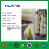 华美玻璃棉 玻璃棉毡 50mm玻璃棉毡厂家直销 可定制尺寸