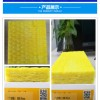 供应华美离心玻璃棉板 高密度板 空调板 玻纤风管