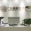 充电器充电宝从广州到印尼海运比较快的物流公司