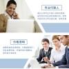 河南税务筹划/资质代办/知识产权/电信增值如何办理 怎么办理