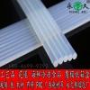 供应冬季耐低温抗冻透明热熔胶棒 礼品盒纸巾盒粘合用热熔胶棒