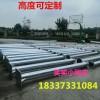 国标环形独立避雷塔 14米热镀锌钢管避雷针 高度可定制