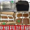 供应冬季耐低温热熔胶块高档快递袋 手提袋糊底粘合用热熔胶块