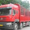 广州双清包税到门泰国普吉岛运输双清
