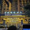 新百胜网投娱乐线上靠谱平台信誉第一13114166111