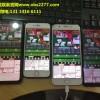 新百胜官方娱乐平台在线网络最佳实体平台13114166111