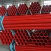 西南厂家直销    环保科技内外防腐钢管   涂塑钢管
