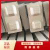 膨胀型防火模块价格 隆泰鑫博生产阻火模块 环保型