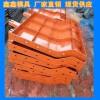 挡土墙钢模具过程简单 挡土墙钢模具布置图