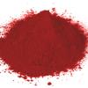 氧化铁红颜料遮盖力强,持久耐候性-泰和汇金