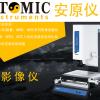 MBC系列影像测量仪