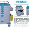 福建厂家 柜式送药车多功能护理车 MT-61056S