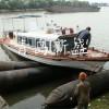 顶升气囊 载重气囊 重物搬移气囊 青岛新盛厂家生产