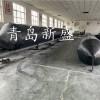 船用上排下水气囊 顶升气囊 载重气囊 新盛供应
