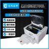 611黑白激光打印机