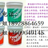 厂家供应赛柏斯XYPEX掺合剂水泥基渗透结晶防水材料