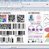 中琅防伪溯源标签打印软件