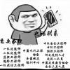 2021郑州一级造价工程师报考条件?