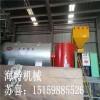 福建泉州颗粒燃烧机生物质颗粒燃烧机