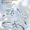 福之鑫 常年回收奢饰品珠宝钻石钻戒回收 1克拉钻石回收多少钱