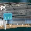 篮球场计时收费系统  网球馆计时收费管理系统