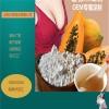 木瓜葛根粉 胶原蛋白粉 固体饮料代加工 粉剂混合灌装 贴牌