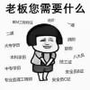 2022年郑州二级建造师代报名预定中!