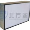 H13高效纸隔板空气过滤器CHANGJIAJIAGE
