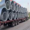安装波纹管涵厂家 隧道桥洞贵阳金属波纹管 加工定制